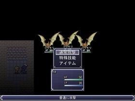 KSB すぐ終わるRPG Game Screen Shot5