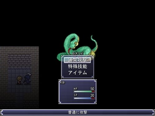 KSB すぐ終わるRPG Game Screen Shots
