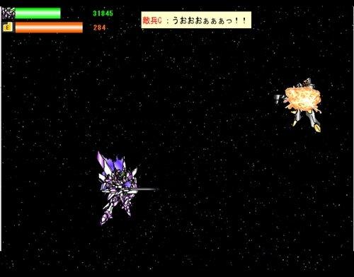 EARTH SAVIOUR FORCE Game Screen Shot1
