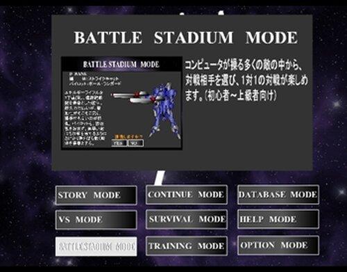 EARTH SAVIOUR FORCE Game Screen Shot3