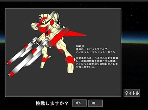 EARTH SAVIOUR 戦士たちへのレクイエム Game Screen Shot4