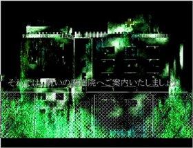 断絶病棟 ~Hide And Seek~ Game Screen Shot3