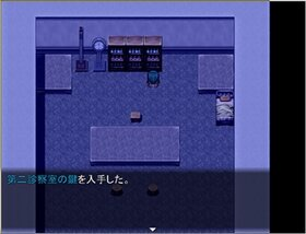 断絶病棟 ~Hide And Seek~ Game Screen Shot4