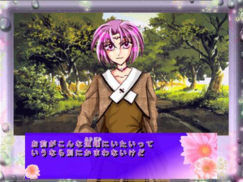 未来からの伝言 Game Screen Shot3