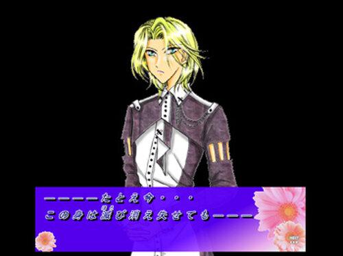 未来からの伝言 Game Screen Shot5