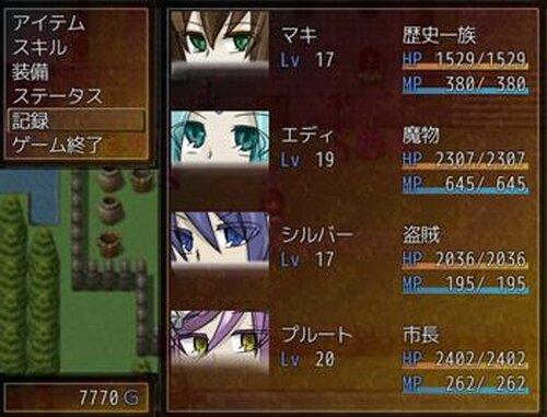間違い探しのクロニクル Game Screen Shot3