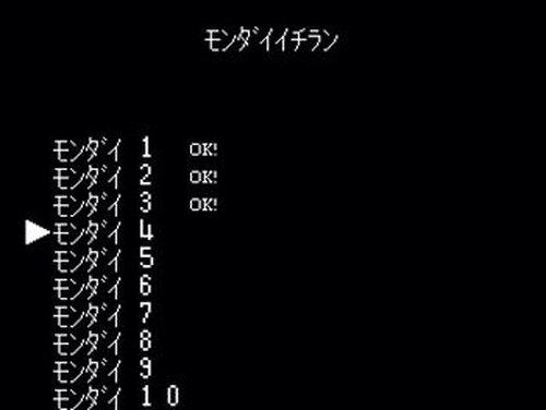 ピクセルスクエア Game Screen Shot3