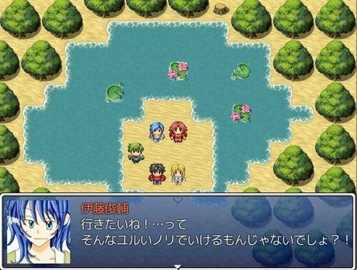 1,2,3,4,長州ファイブ!! Game Screen Shot1