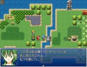 1,2,3,4,長州ファイブ!! Game Screen Shot3