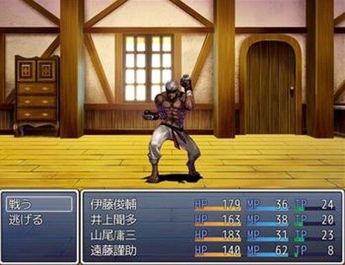 1,2,3,4,長州ファイブ!! Game Screen Shot4