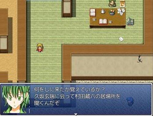 1,2,3,4,長州ファイブ!! Game Screen Shots
