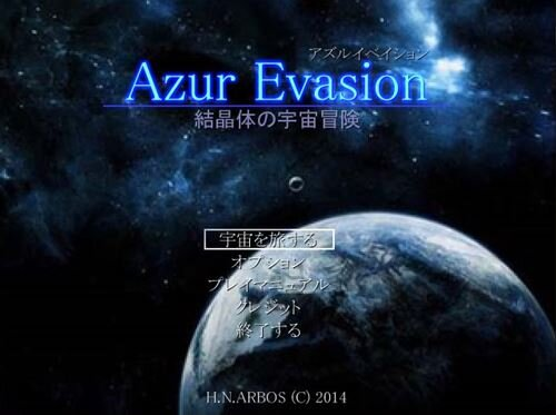 AzurEvasion Game Screen Shot1