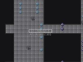AzurEvasion Game Screen Shot5