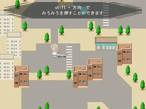 電波みうみうフィクション Game Screen Shot3