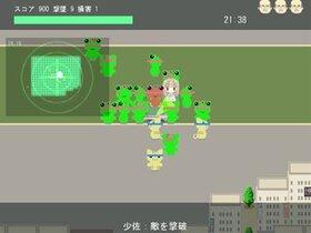 電波みうみうフィクション Game Screen Shot4