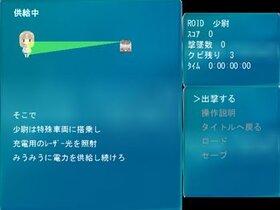 電波みうみうフィクション Game Screen Shot5