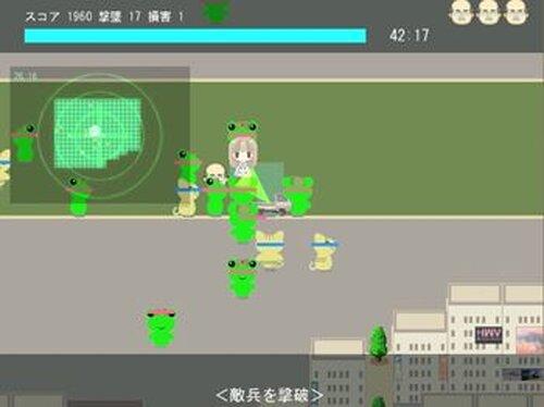 電波みうみうフィクション Game Screen Shots