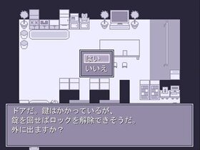 銀ESC Game Screen Shot4