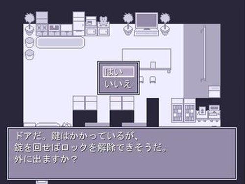 銀ESC Game Screen Shot4