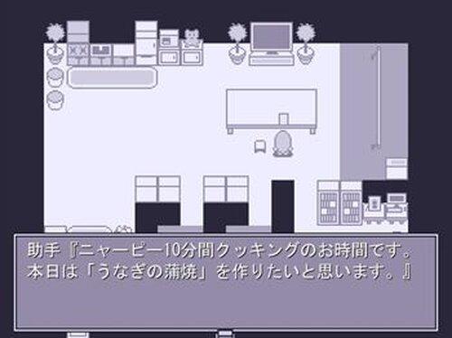 銀ESC Game Screen Shots