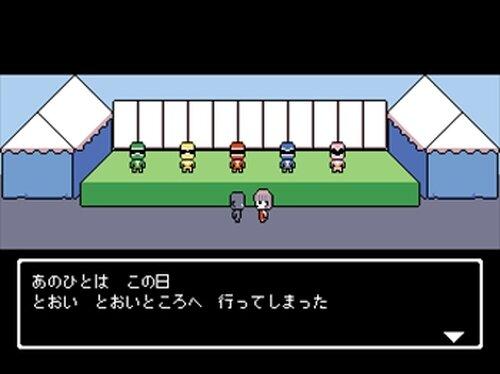 モザイクロム Game Screen Shot5