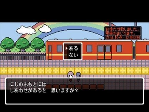 モザイクロム Game Screen Shots