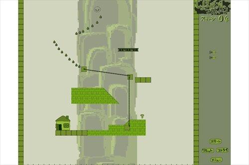 しょぼレディブルマシーン Game Screen Shot