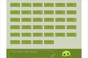 しょぼレディブルマシーン Game Screen Shot3