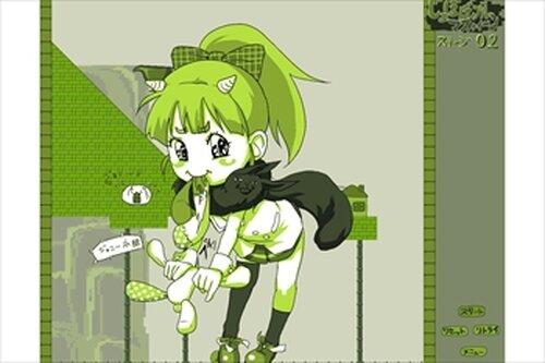 しょぼレディブルマシーン Game Screen Shot4