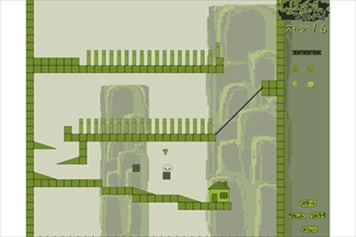 しょぼレディブルマシーン Game Screen Shot5
