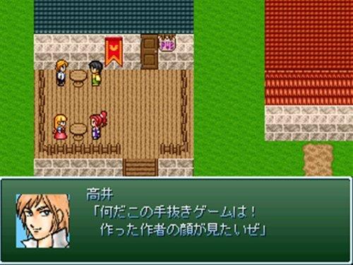 高井の冒険 Game Screen Shot