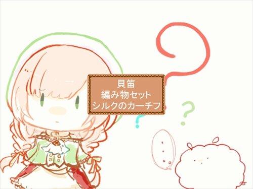 ふぇスフレ!! Game Screen Shot1