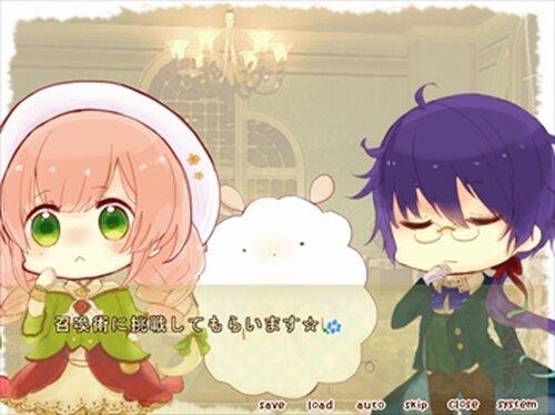 ふぇスフレ!! Game Screen Shot2