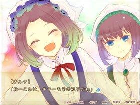 ふぇスフレ!! Game Screen Shot5