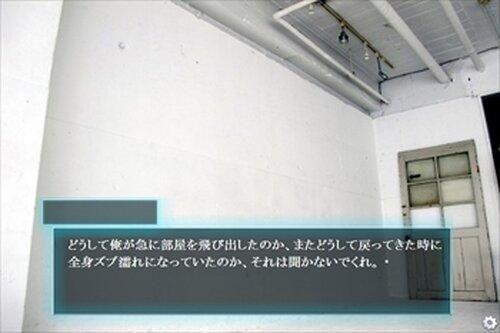 時空レイヴ探偵アキラ Game Screen Shot3