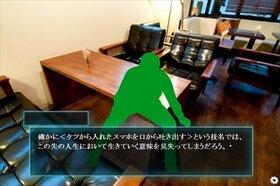 時空レイヴ探偵アキラ Game Screen Shot4