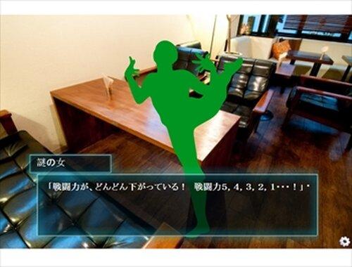 時空レイヴ探偵アキラ Game Screen Shots