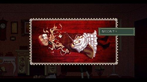 PRICE Game Screen Shot2