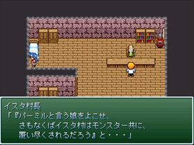 高井の冒険 Game Screen Shot3