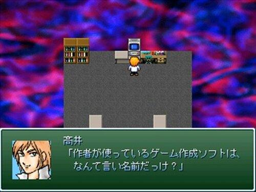 高井の冒険 Game Screen Shot4