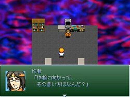 高井の冒険 Game Screen Shots