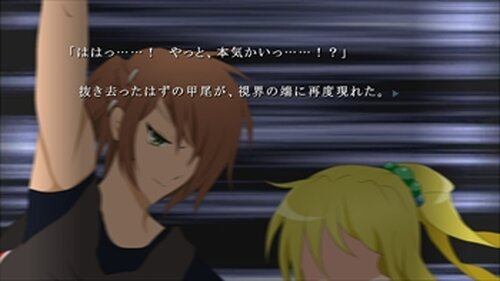FOUL5 Game Screen Shot4