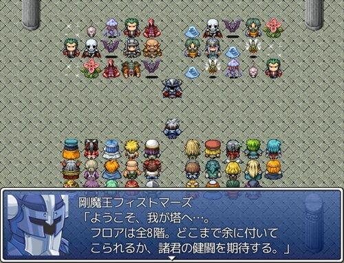 やっつけ魔王2 Game Screen Shot1