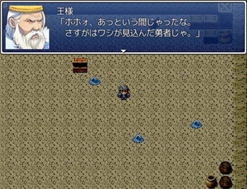 やっつけ魔王2 Game Screen Shot2