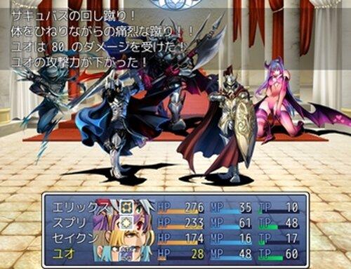やっつけ魔王2 Game Screen Shot4