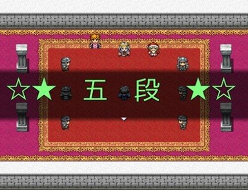 やっつけ魔王2 Game Screen Shot5