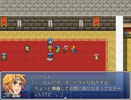 やっつけ魔王2 Game Screen Shots
