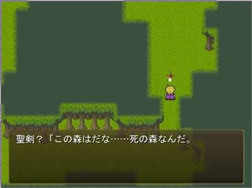 聖片の森 Game Screen Shot2