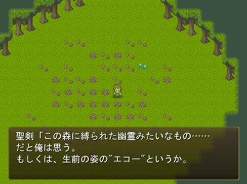 聖片の森 Game Screen Shot3