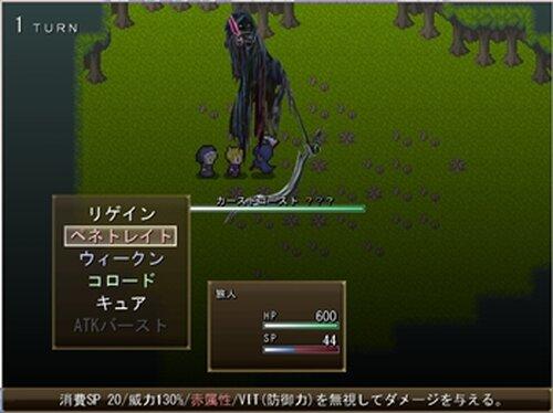 聖片の森 Game Screen Shot5
